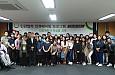 2015년 인큐베이팅프로그램 교육